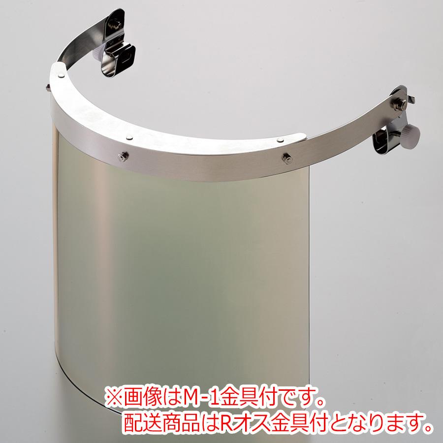 ヘルメット取付型防災面 MB−65H R−オス金具付