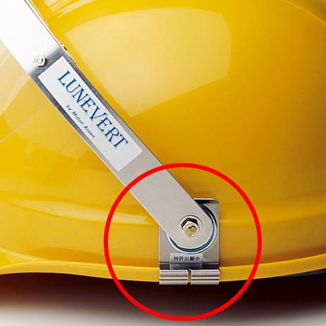 防災面取付部品 M−4 (溝付ヘルメット用) 2個入