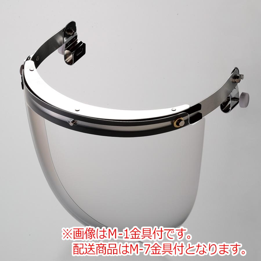 ヘルメット取付型防災面 MB−115H M−7金具付