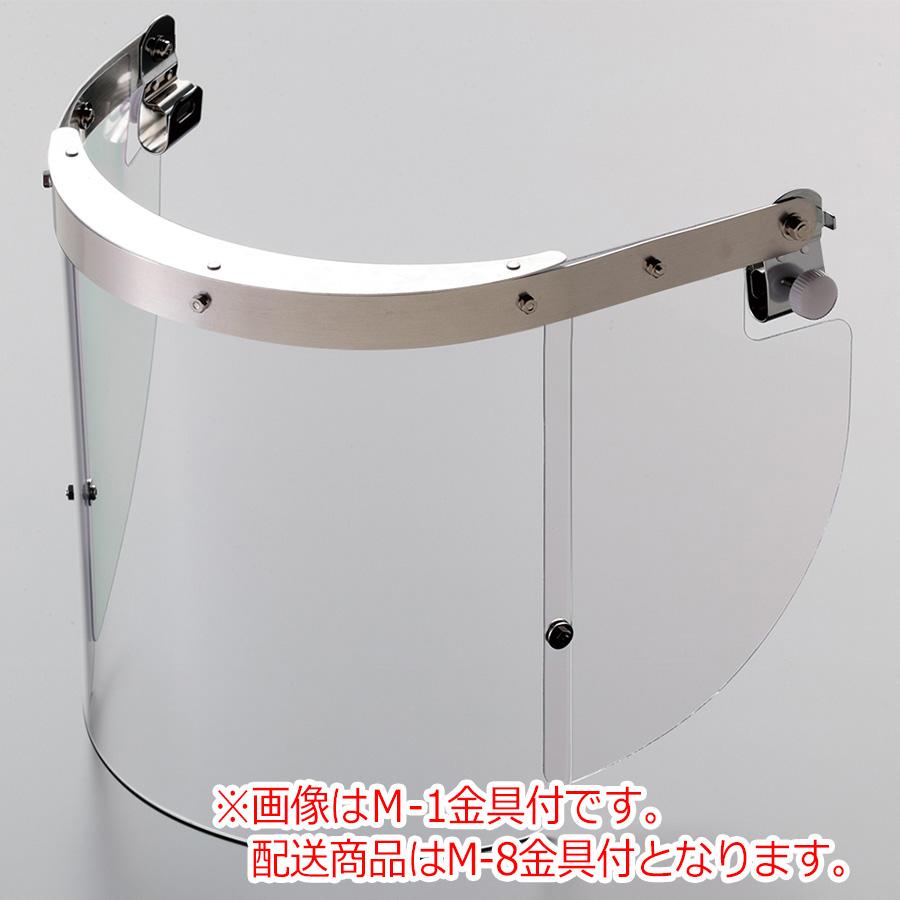 ヘルメット取付型防災面 MB−23H M−8金具付(ワンタッチ式)