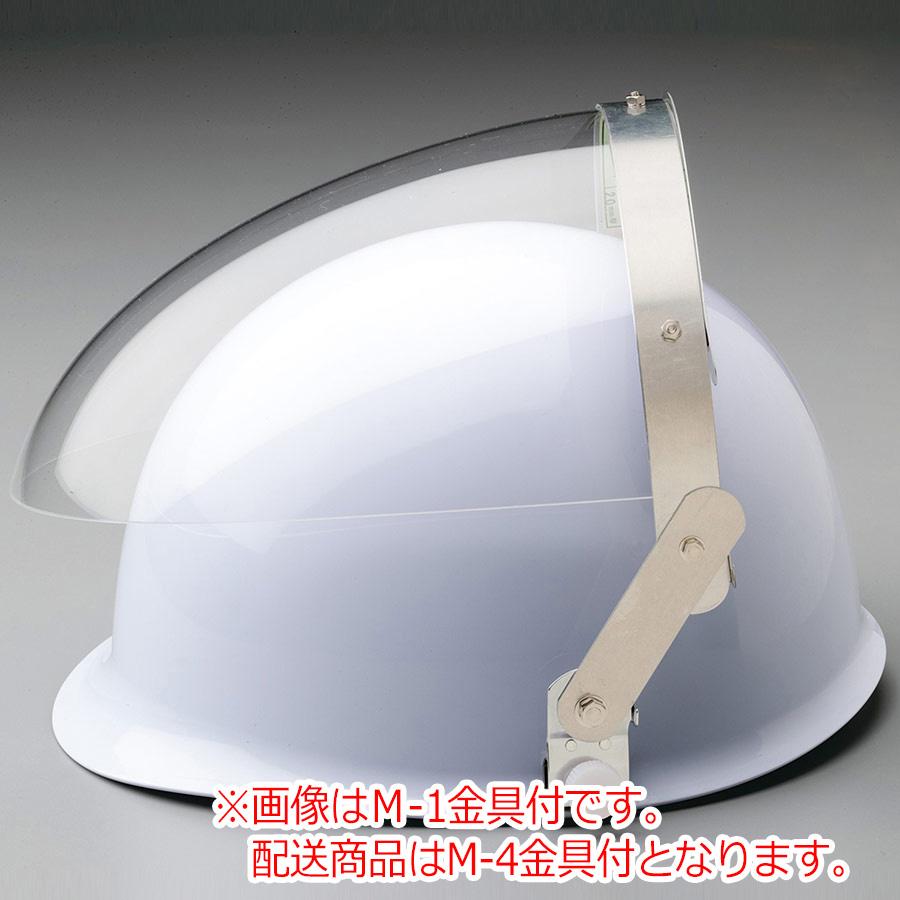 ヘルメット取付型防災面 MB−11HSJ (球面) M−4金具付