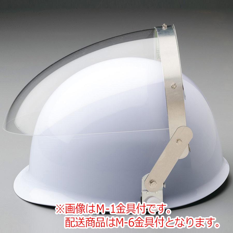 ヘルメット取付型防災面 MB−11HSJ (球面) M−6金具付