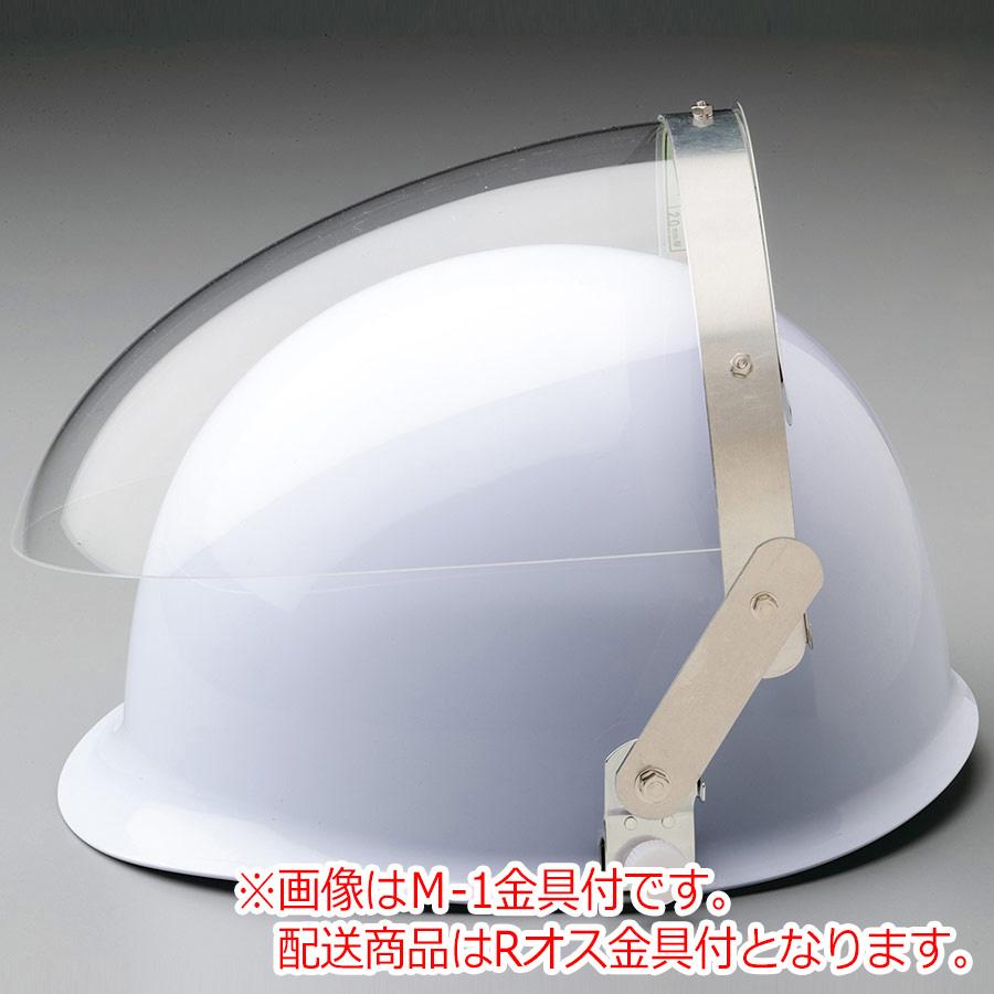 ヘルメット取付型防災面 MB−11HSJ (球面) R−オス金具付
