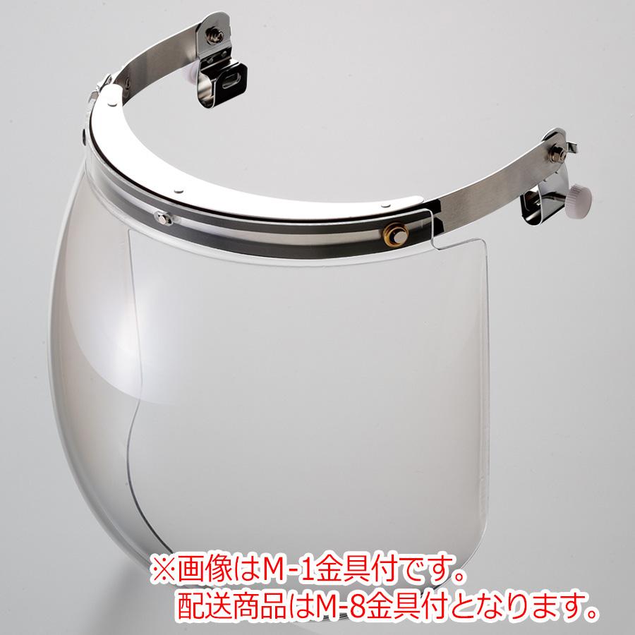 ヘルメット取付型防災面 MB−415H M−8金具付 (ワンタッチ式)