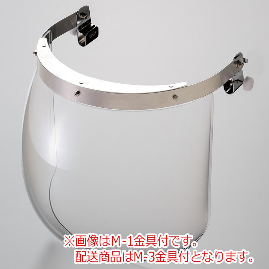 ヘルメット取付型防災面 MB−41H M−3金具付