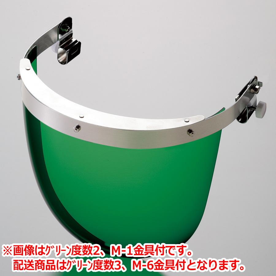 ヘルメット取付型防災面 MB−11HG 3° M−6金具付