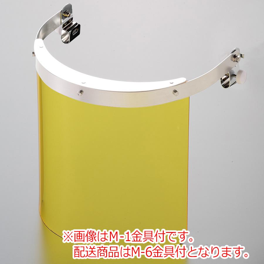 ヘルメット取付型防災面 MB−121HY 2° M−6金具付