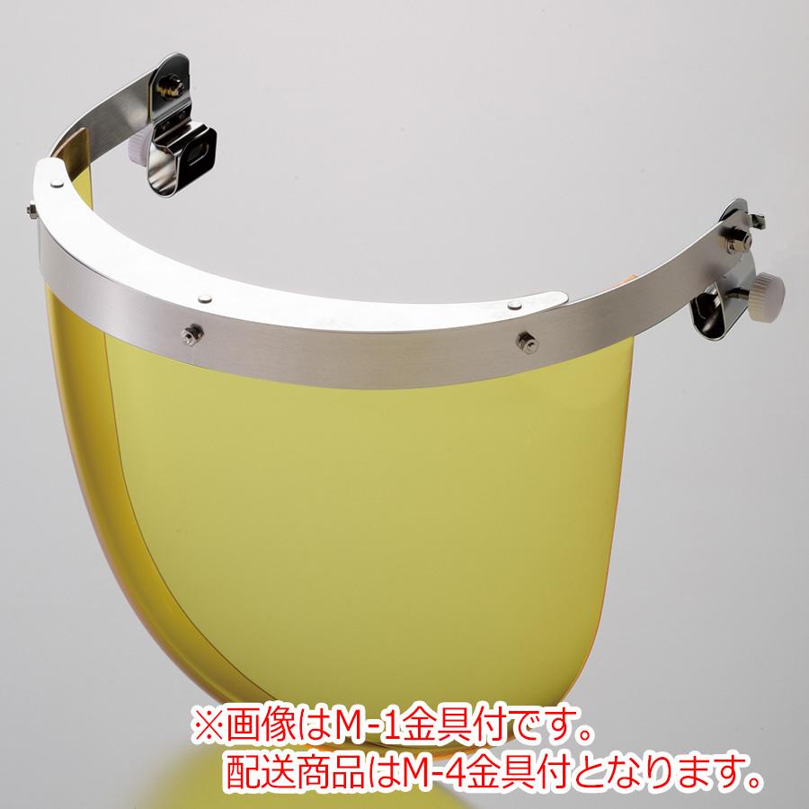 ヘルメット取付型防災面 MB−11HY 2° M−4金具付