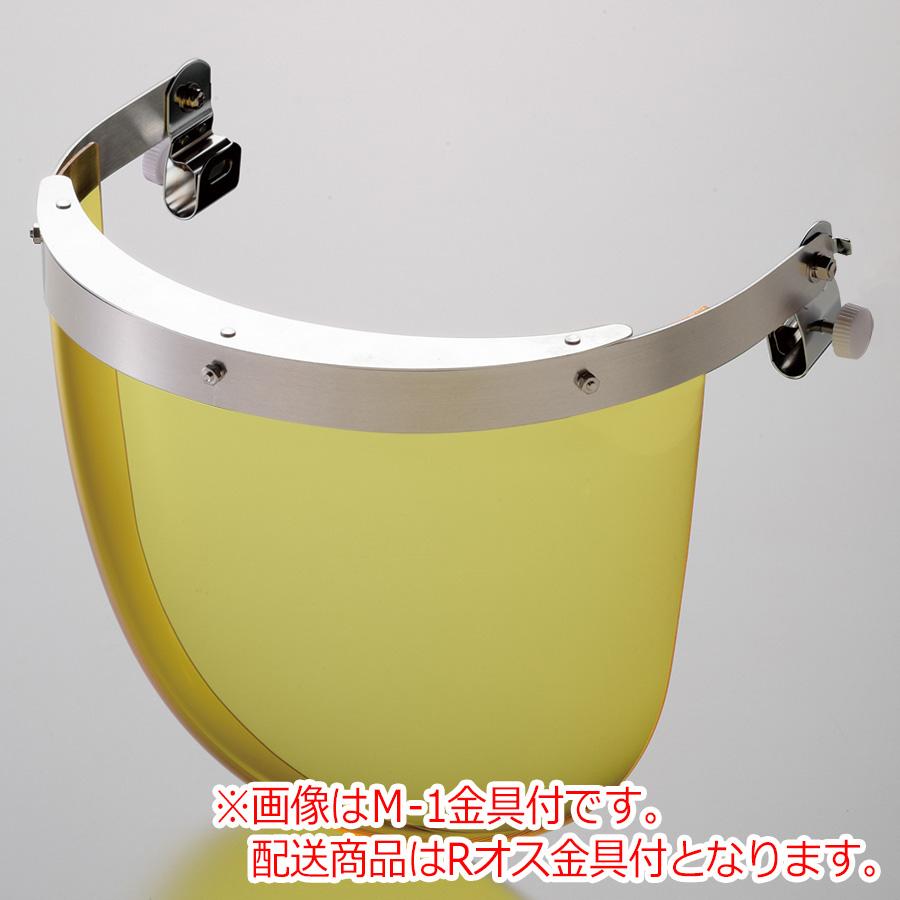 ヘルメット取付型防災面 MB−11HY 2° R−オス金具付