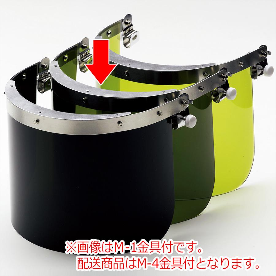 ヘルメット取付型IR遮光面 MB−21H IR3 M−4金具付