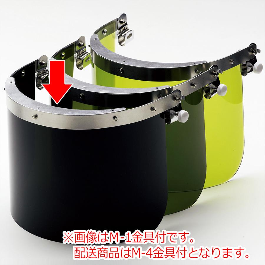 ヘルメット取付型IR遮光面 MB−21H IR5 M−4金具付