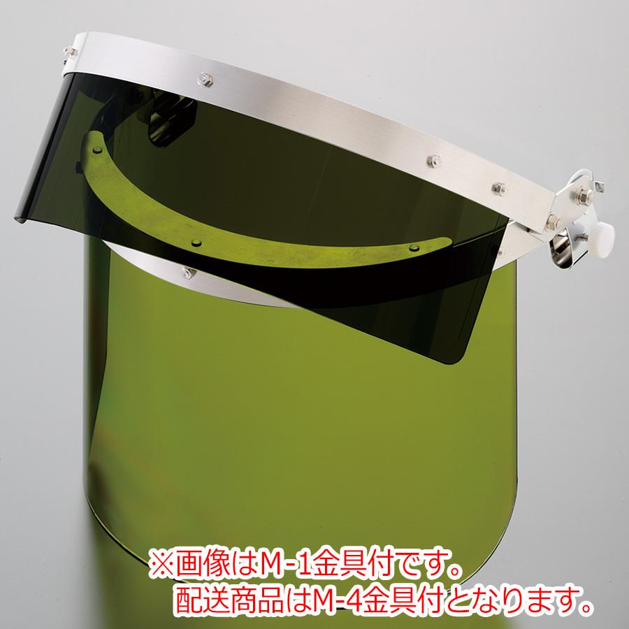 ヘルメット取付型IR遮光面 MB−21HW IR3/IR1.7 M−4金具付