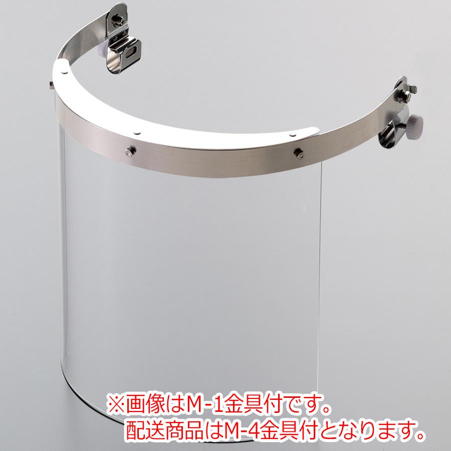 ヘルメット取付型防災面 MB−121H AF M−4金具付