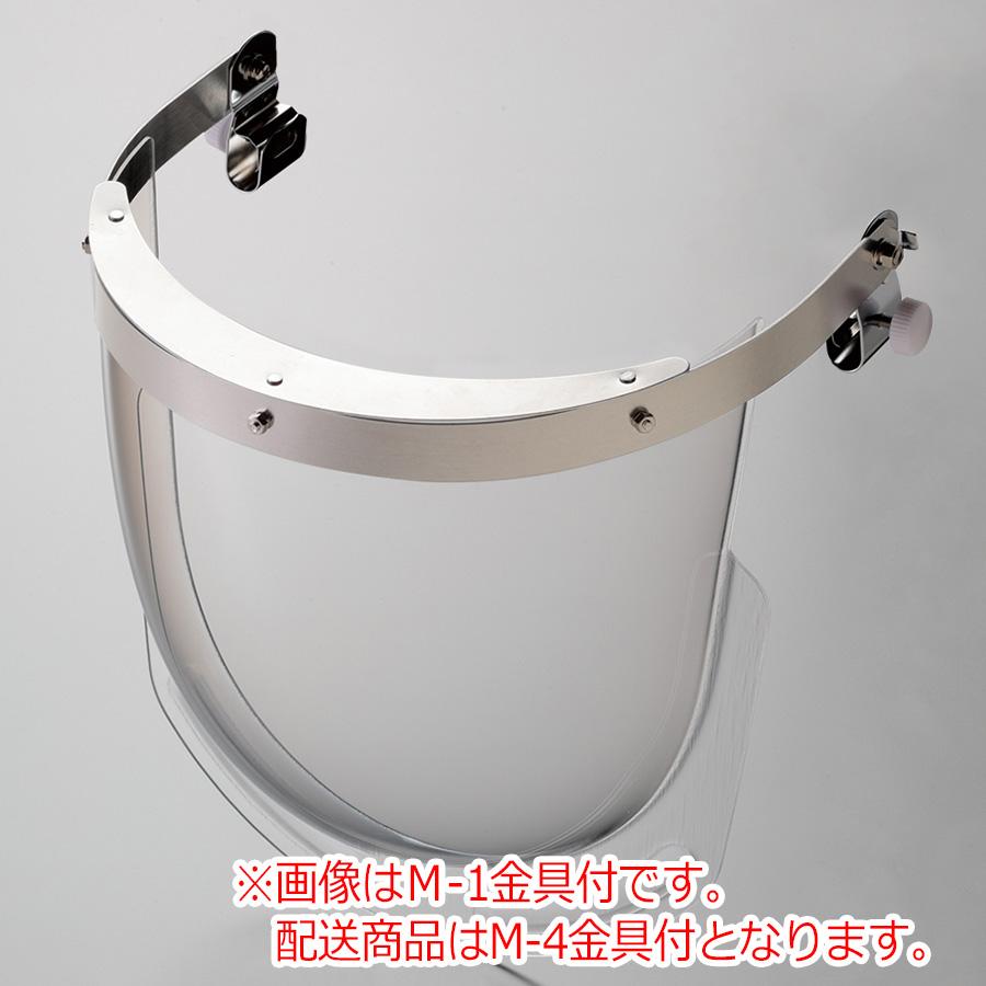 ヘルメット取付型防災面 MB−11H ストール M−4金具付(SC−1B型用)