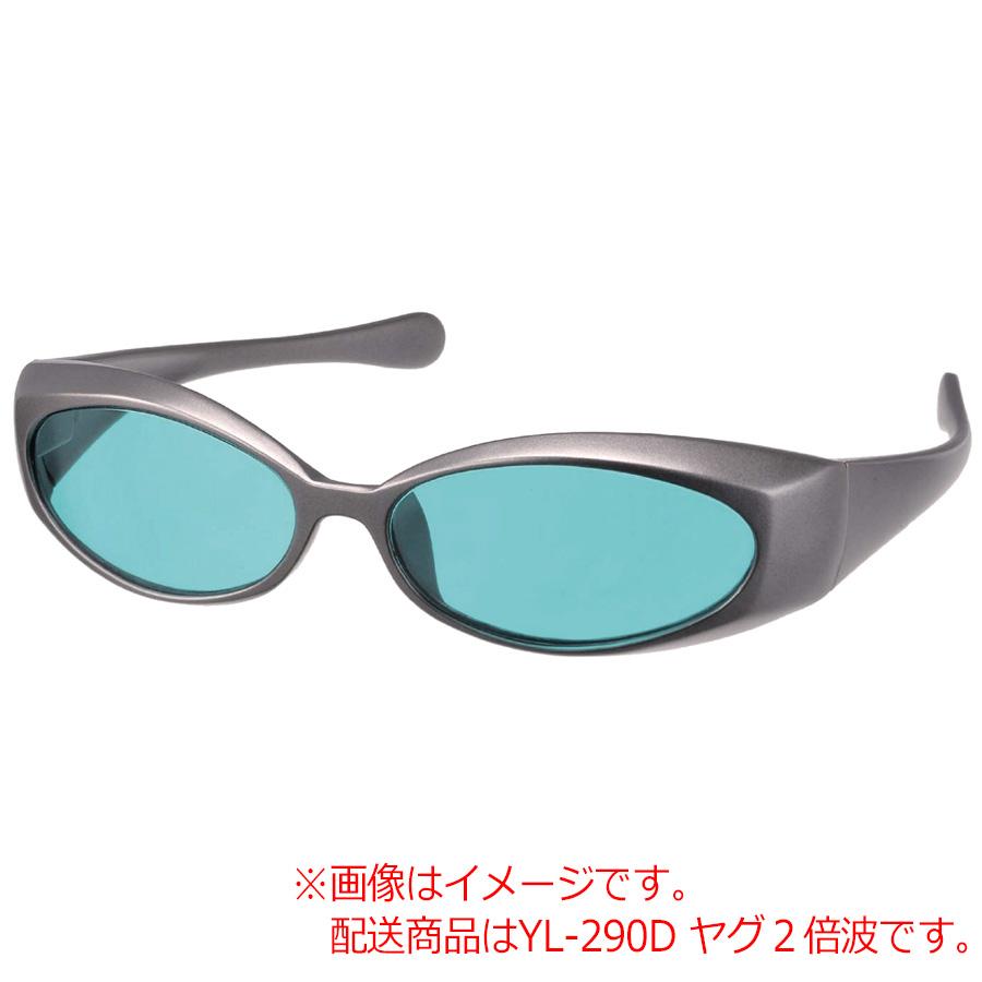 レーザ光用2眼タイプ YL−290D ヤグ2倍波
