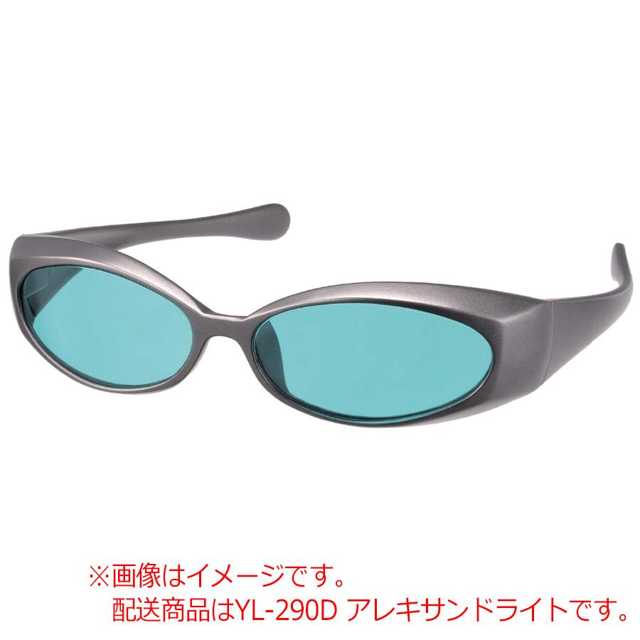 レーザ光用2眼タイプ YL−290D アレキサンドライト