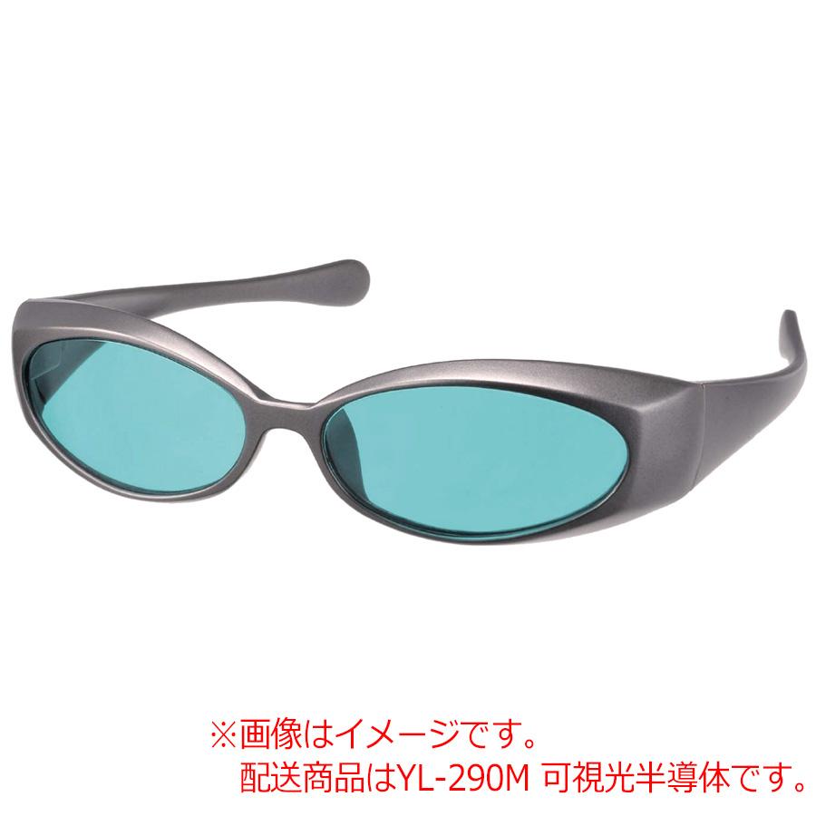 レーザ光用2眼タイプ YL−290M 可視光半導体