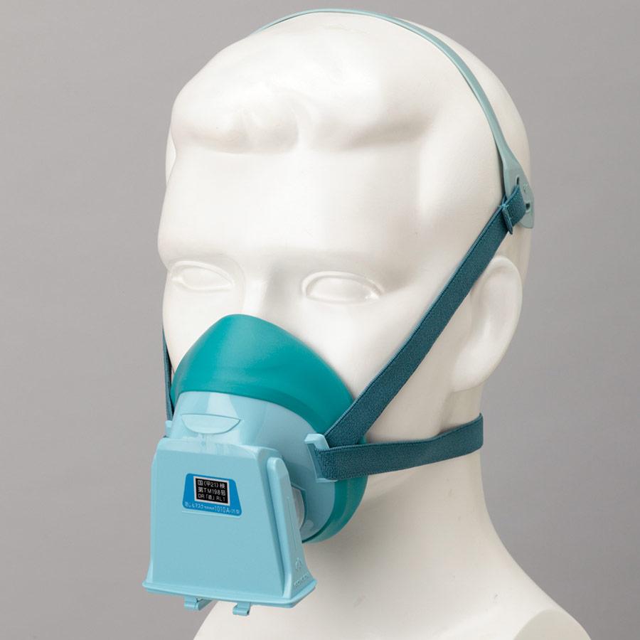 フィルタ取替式防じんマスク 1010A