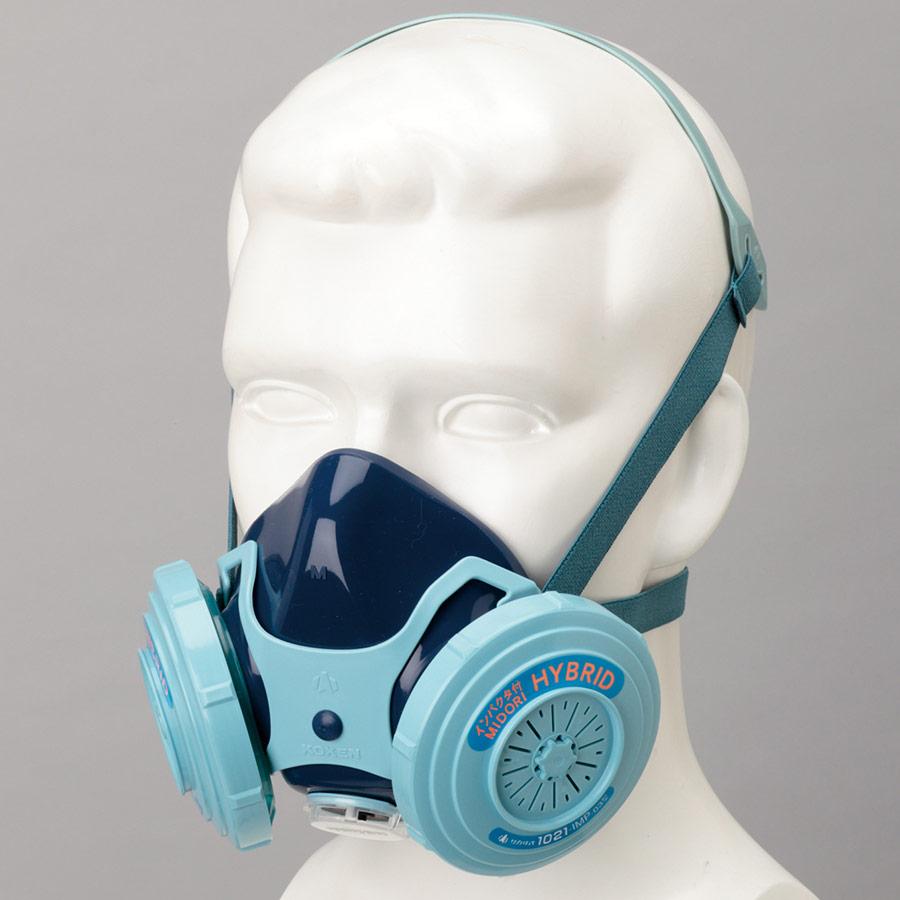 フィルタ取替式防じんマスク 1021−IMP