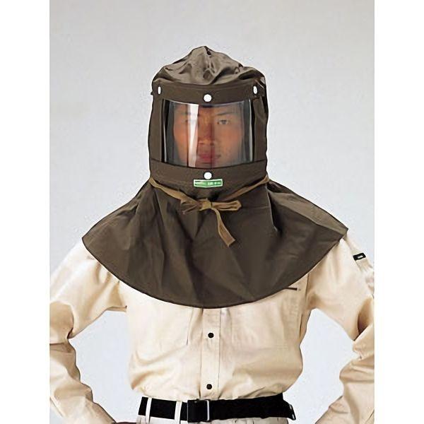 エアラインマスク フード型 NB−4Y 携帯式ろ過筒付