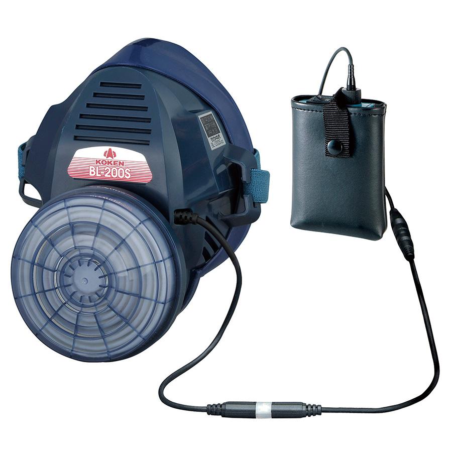電動ファン付 呼吸用保護具 BL−200S−02 電池・充電器付