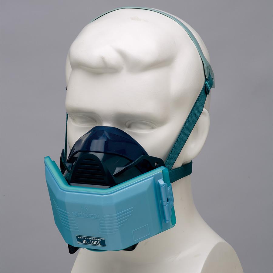 電動ファン付 呼吸用保護具 BL−1005−02 電池・充電器付