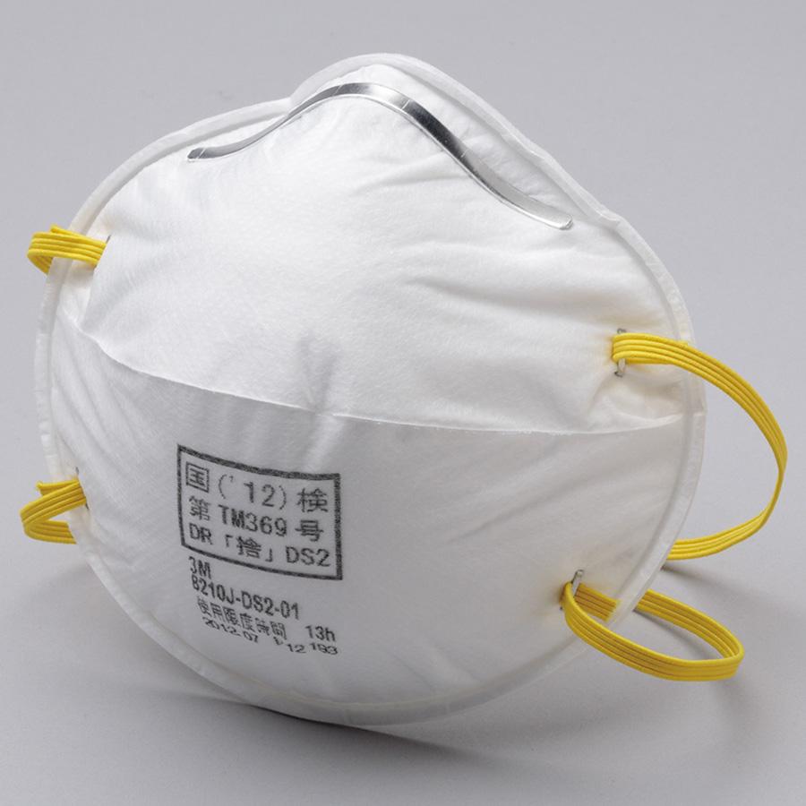 使い捨て式 防じんマスク 8210J−DS2 20枚入