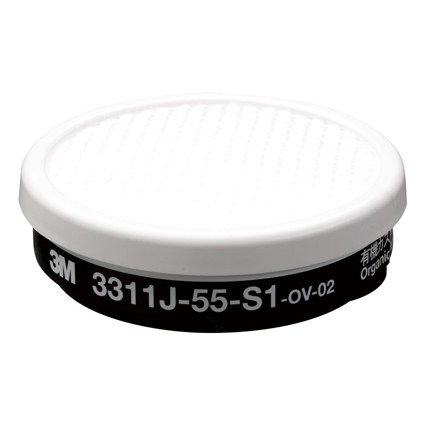 直結式 小型用 吸収缶 3311J−55−S1 有機ガス用 S1ろ過材付き