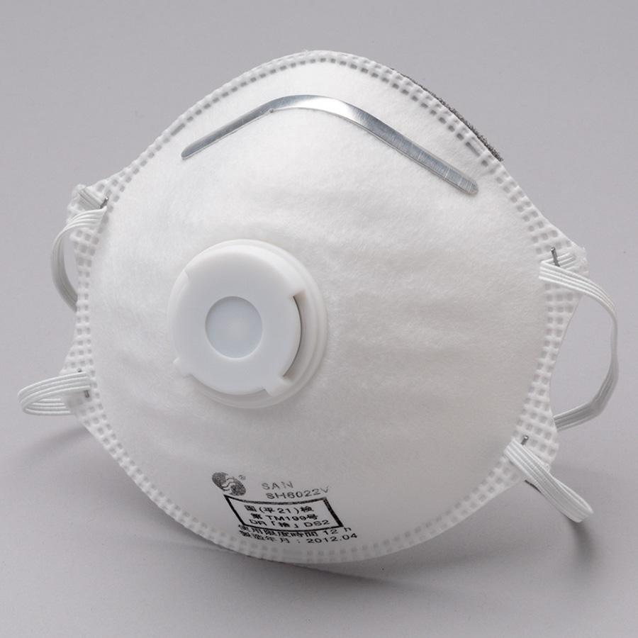 使い捨て式 防じんマスク SH6022V DS2 フック 10枚入