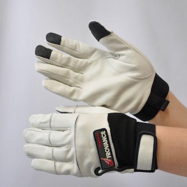 作業手袋 フロバンス 白 S (発注単位:10双)