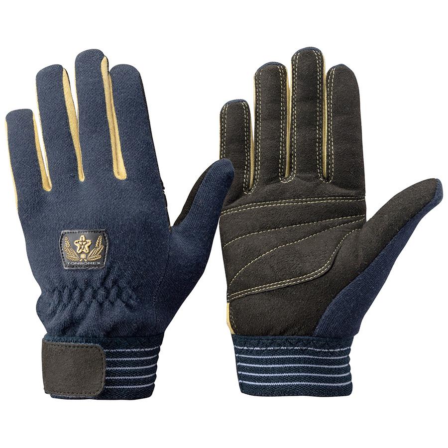 トンボレックス ケブラー(R)繊維製消防団員用耐切創手袋 K−700NVD LL