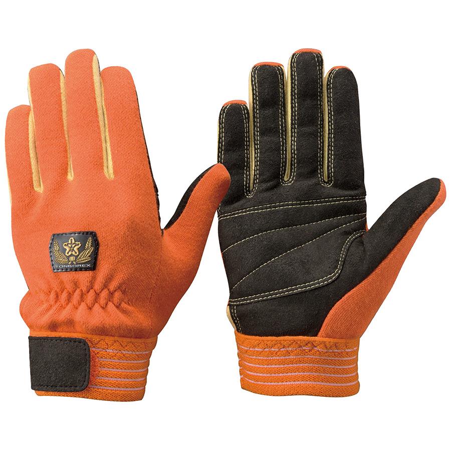トンボレックス ケブラー(R)繊維製消防団員用耐切創手袋 K−700RD SS