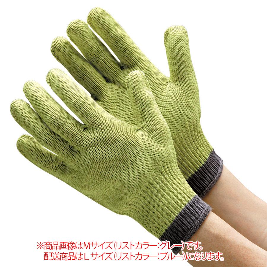 耐切創性手袋 EGG−90 L 5双