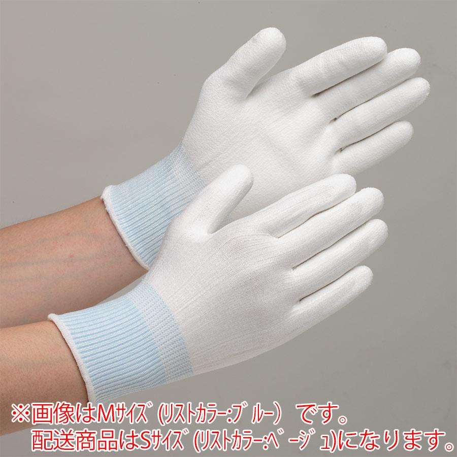 低発塵 耐切創性手袋 カットレジスト NO.170 L 10双