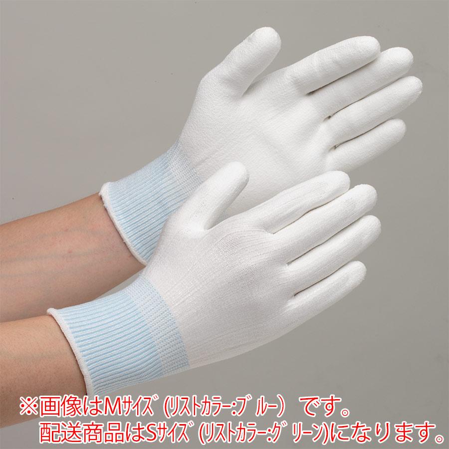 低発塵 耐切創性手袋 カットレジスト NO.170 LL (10双入り)