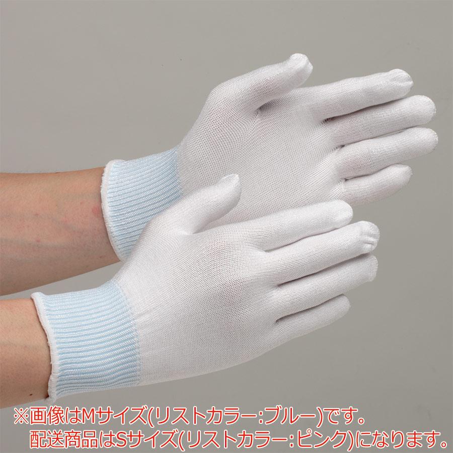 低発塵 耐切創性手袋 カットレジストインナーS NO.145 ノンコート 10双