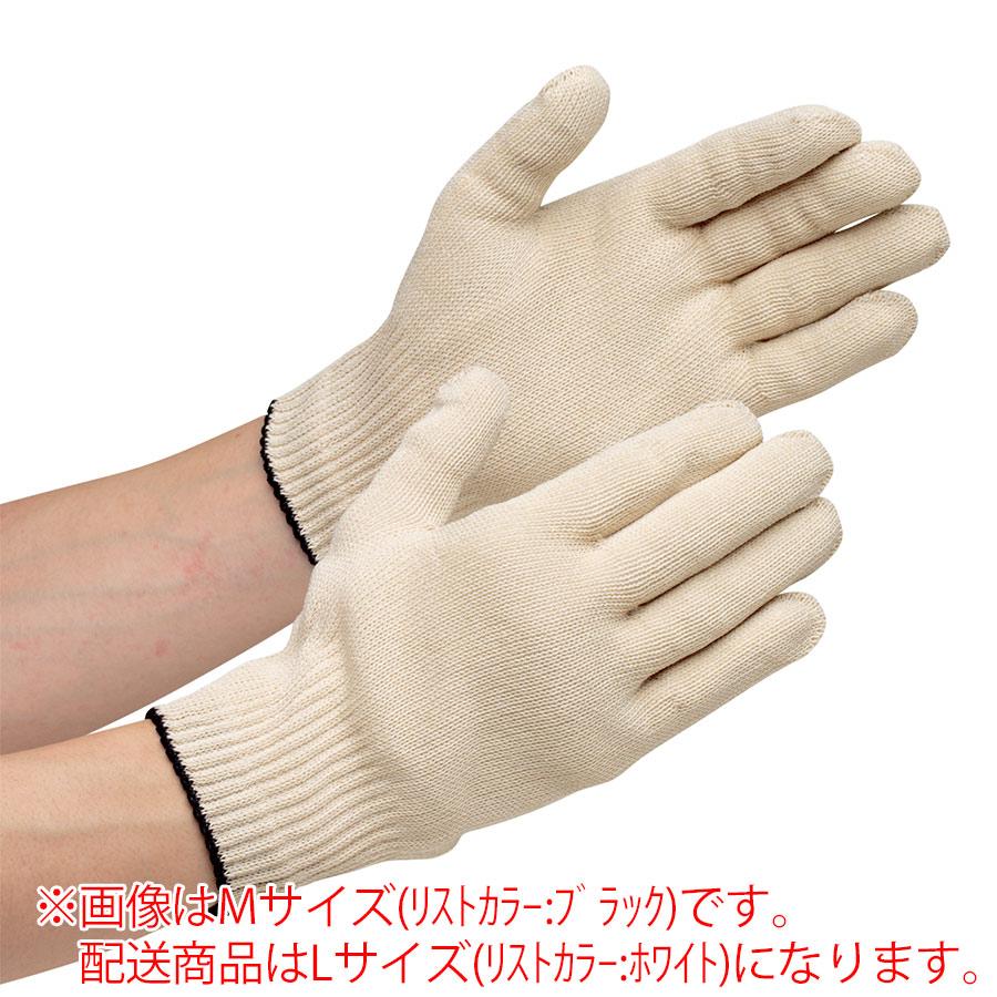 耐切創性手袋 ベクトランVR−50 L ホワイト (販売単位:10双)