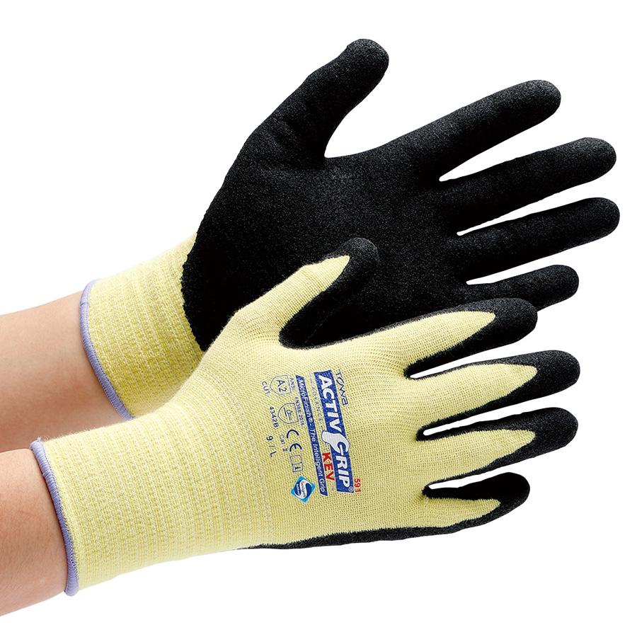 耐切創性手袋 アクティブグリップケブラー 9/L(LL)サイズ