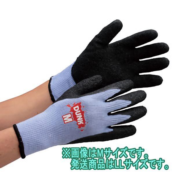 作業手袋 ダンク ブラック #2503 LLサイズ (販売単位:10双)