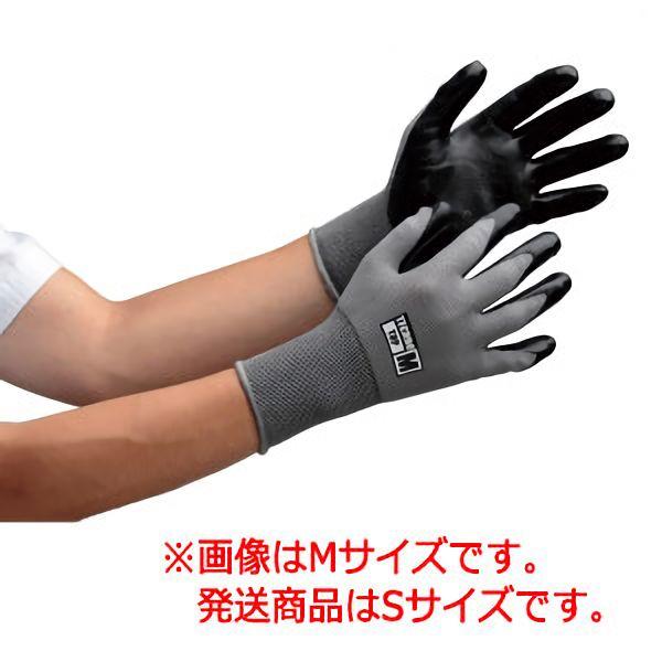 作業手袋 テクノトップ #2983 ブラック Sサイズ (販売単位:10双)