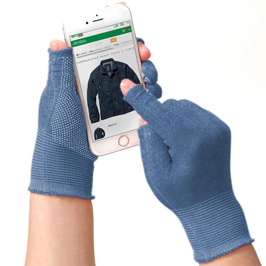 指先が使える手袋 スライドタッチeks デニムブルー L