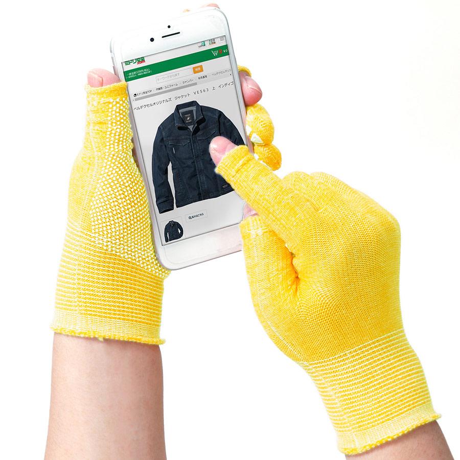 指先が使える手袋 スライドタッチeks イエロー L