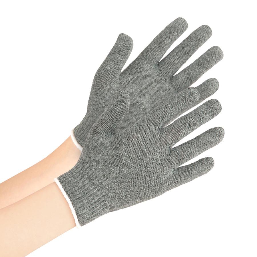 接触感染予防手袋 MS102 子供用 のびのびタイプ グレー