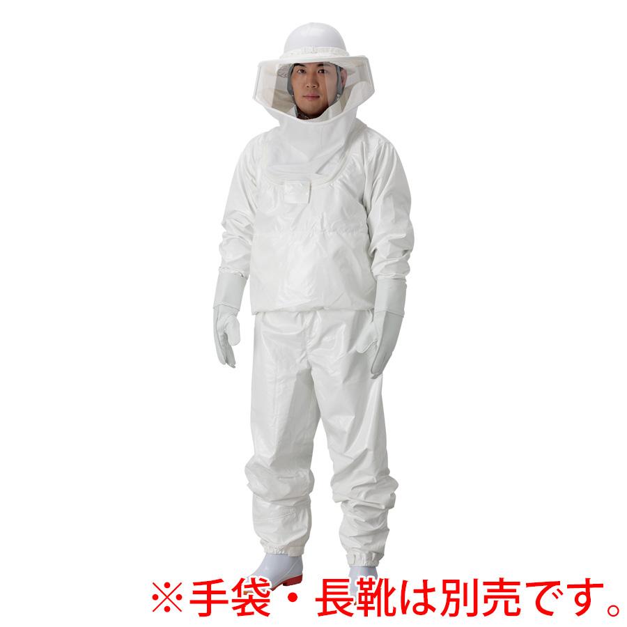 蜂の巣の駆除作業向け 蜂防護服 ラプター�V V−1000