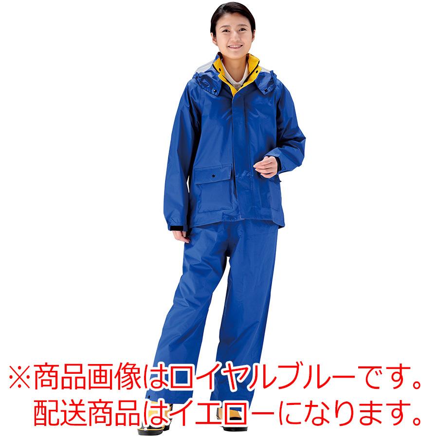 雨衣 フィールドスーツ A−419A イエロー 4L