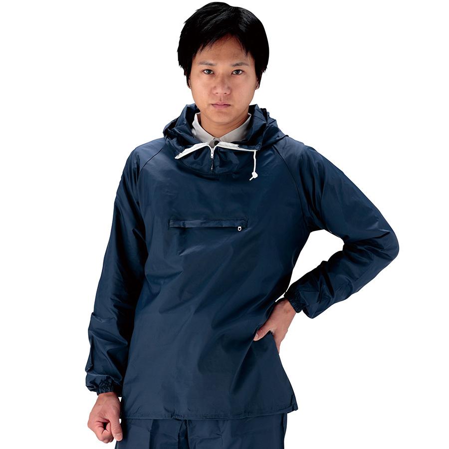 雨衣 ナイロンヤッケ ネイビー L