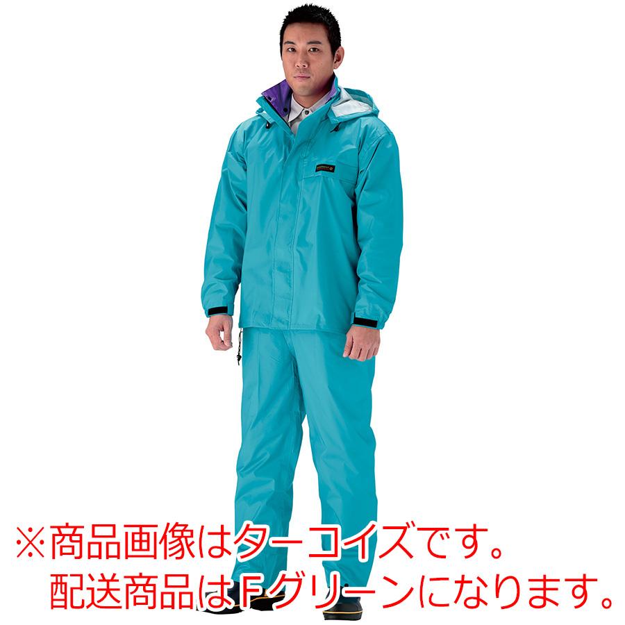 雨衣 オールマインドスーツ #3250 Fグリーン 4L