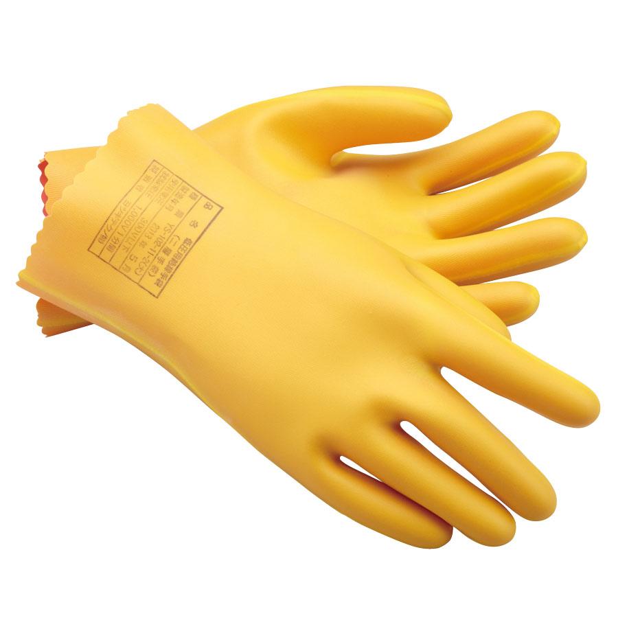 耐電ゴム手袋 低圧二層手袋 Bタイプ