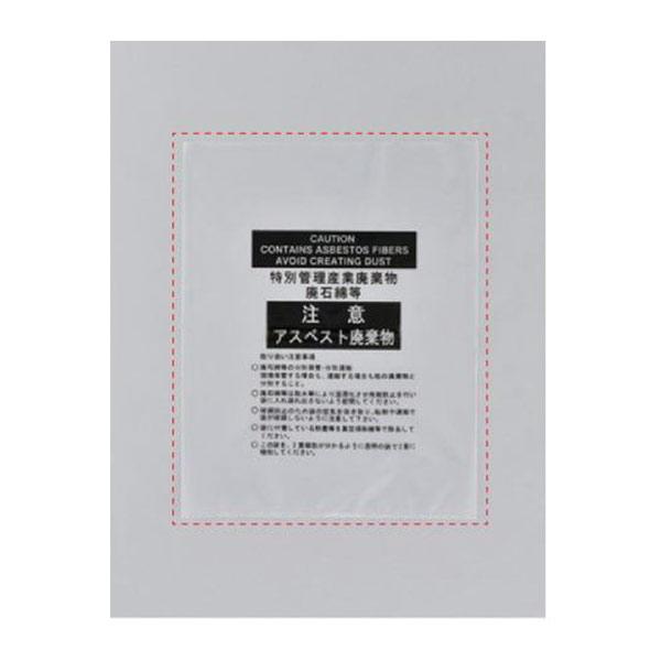 アスベスト廃棄物袋専用透明袋 アスベスト−15T (10枚1組) 033123