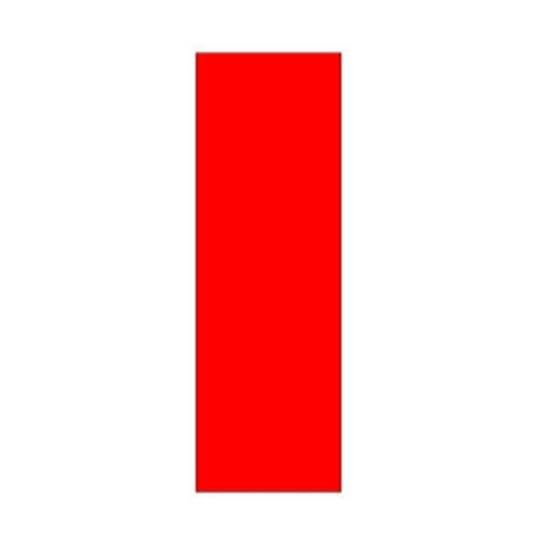 エンビ無地板 エンビ−22 赤 (文字なし) 057224